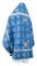"""Русское архиерейское облачение - шёлк Ш3 """"Абакан"""" (синее-серебро) вид сзади, обиходная отделка"""