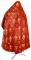 """Русское архиерейское облачение - шёлк Ш3 """"Виноградная ветвь"""" (бордо-золото) вид сзади, обиходная отделка"""