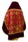 """Русское архиерейское облачение - шёлк Ш3 """"Новая корона"""" (бордо-золото) с бархатными вставками вид сзади, обиходная отделка"""