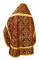 """Русское архиерейское облачение - шёлк Ш3 """"Алания"""" (бордо-золото) вид сзади, обыденная отделка"""