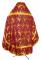 """Русское архиерейское облачение - шёлк Ш3 """"Виноград"""" (бордо-золото) вид сзади, обыденная отделка"""