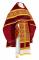 """Русское архиерейское облачение - шёлк Ш3 """"Альфа-и-Омега"""" (бордо-золото) с бархатными вставками,, обиходная отделка"""