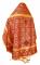 """Русское архиерейское облачение - шёлк Ш3 """"Растительный крест"""" (бордо-золото) вид сзади, обиходная отделка"""