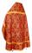 """Русское архиерейское облачение - шёлк Ш3 """"Серафимы"""" (бордо-золото) вид сзади, обиходная отделка"""