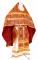 """Русское архиерейское облачение - шёлк Ш3 """"Растительный крест"""" (бордо-золото), обиходная отделка"""