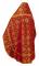 """Русское архиерейское облачение - шёлк Ш3 """"Воскресение"""" (бордо-золото) вид сзади, обиходная отделка"""