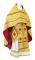 """Русское архиерейское облачение - шёлк Ш3 """"Новая корона"""" (жёлтое-золото с бордо), обыденная отделка"""