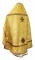 """Русское архиерейское облачение - шёлк Ш3 """"Новая корона"""" (жёлтое-золото с бордо) вид сзади, обыденная отделка"""
