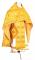 """Русское архиерейское облачение - шёлк Ш3 """"Иверский"""" (жёлтое-золото), обиходная отделка"""