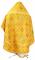 """Русское архиерейское облачение - шёлк Ш3 """"Симеон"""" (жёлтое-золото) вид сзади, соборная отделка"""