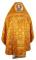 """Русское архиерейское облачение - шёлк Ш3 """"Острожский"""" (жёлтое-золото) вид сзади, обиходная отделка"""