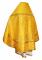 """Русское архиерейское облачение - шёлк Ш3 """"Соловки"""" (жёлтое-золото) вид сзади, обыденная отделка"""