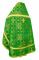 """Русское архиерейское облачение - шёлк Ш3 """"Иверский"""" (зелёное-золото) вид сзади, обиходная отделка"""
