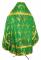 """Русское архиерейское облачение - шёлк Ш3 """"Виноград"""" (зелёное-золото) вид сзади, обыденная отделка"""