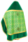 """Русское архиерейское облачение - шёлк Ш3 """"Златоуст"""" (зелёное-золото) (вид сзади) с бархатными вставками, обыденная отделка"""