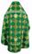 """Русское архиерейское облачение - шёлк Ш3 """"Курск"""" (зелёное-золото) вид сзади, обыденная отделка"""