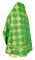 """Русское архиерейское облачение - шёлк Ш3 """"Коломна"""" (зелёное-золото) вид сзади, обиходная отделка"""