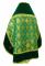 """Русское архиерейское облачение - шёлк Ш3 """"Новая корона"""" (зелёное-золото) с бархатными вставками вид сзади, обиходная отделка"""