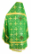 """Русское архиерейское облачение - шёлк Ш3 """"Полоцк"""" (зелёное-золото) вид сзади, обыденная отделка"""