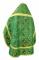 """Русское архиерейское облачение - шёлк Ш3 """"Алания"""" (зелёное-золото) вид сзади, обыденная отделка"""