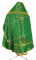 """Русское архиерейское облачение - шёлк Ш3 """"Иерусалимский крест"""" (зелёное-золото) вид сзади, обиходная отделка"""