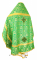 """Русское архиерейское облачение - шёлк Ш3 """"Растительный крест"""" (зелёное-золото) вид сзади, обиходная отделка"""