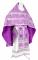 """Русское архиерейское облачение - шёлк Ш3 """"Растительный крест"""" (фиолетовое-серебро), обиходная отделка"""