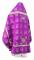 """Русское архиерейское облачение - шёлк Ш3 """"Абакан"""" (фиолетовое-серебро) вид сзади, обиходная отделка"""