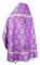 """Русское архиерейское облачение - шёлк Ш3 """"Лоза"""" (фиолетовое-серебро) вид сзади, обыденная отделка"""