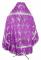 """Русское архиерейское облачение - шёлк Ш3 """"Виноград"""" (фиолетовое-серебро) вид сзади, обыденная отделка"""
