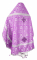 """Русское архиерейское облачение - шёлк Ш3 """"Растительный крест"""" (фиолетовое-серебро) вид сзади, обиходная отделка"""