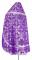 """Русское архиерейское облачение - шёлк Ш3 """"Корона"""" (фиолетовое-серебро) вид сзади, обиходная отделка"""