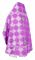 """Русское архиерейское облачение - шёлк Ш3 """"Коломна"""" (фиолетовое-серебро) вид сзади, обиходная отделка"""