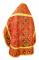 """Русское архиерейское облачение - шёлк Ш3 """"Алания"""" (красное-золото) вид сзади, обыденная отделка"""