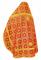 """Русское архиерейское облачение - шёлк Ш3 """"Царский"""" (красное-золото) вид сзади, обиходная отделка"""