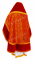 """Русское архиерейское облачение - шёлк Ш3 """"Альфа-и-Омега"""" (красное-золото) с бархатными вставками, вид сзади, обиходная отделка"""