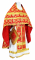 """Русское архиерейское облачение - шёлк Ш3 """"Лоза"""" (красное-золото), обыденная отделка"""