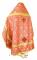 """Русское архиерейское облачение - шёлк Ш3 """"Растительный крест"""" (красное-золото) вид сзади, обиходная отделка"""