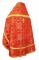 """Русское архиерейское облачение - шёлк Ш3 """"Иверский"""" (красное-золото) вид сзади, обиходная отделка"""