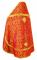 """Русское архиерейское облачение - шёлк Ш3 """"Венец"""" (красное-золото) вид сзади, обиходная отделка"""