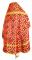 """Русское архиерейское облачение - шёлк Ш3 """"Гуслица"""" (красное-золото) вид сзади, обыденная отделка"""