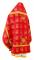 """Русское архиерейское облачение - шёлк Ш3 """"Абакан"""" (красное-золото) вид сзади, обиходная отделка"""