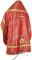 Русское архиерейское облачение - шёлк Ш3 (красное-золото) вариант 1 вид сзади, обиходные кресты