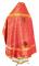 """Русское архиерейское облачение - шёлк Ш3 """"Острожский"""" (красное-золото) вид сзади, обыденная отделка"""
