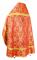 """Русское архиерейское облачение - шёлк Ш3 """"Серафимы"""" (красное-золото) вид сзади, обиходная отделка"""