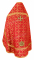 """Русское архиерейское облачение - шёлк Ш3 """"Любава"""" (красное-золото) вид сзади, обиходная отделка"""
