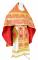 """Русское архиерейское облачение - шёлк Ш3 """"Растительный крест"""" (красное-золото), обиходная отделка"""