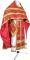 Русское архиерейское облачение - шёлк Ш3 (красное-золото) вариант 1, обиходные кресты