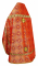 """Русское архиерейское облачение - шёлк Ш3 """"Шуя"""" (красное-золото) вид сзади, обиходная отделка"""