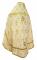"""Русское архиерейское облачение - шёлк Ш3 """"Виноградная ветвь"""" (белое-золото) вид сзади, обиходная отделка"""